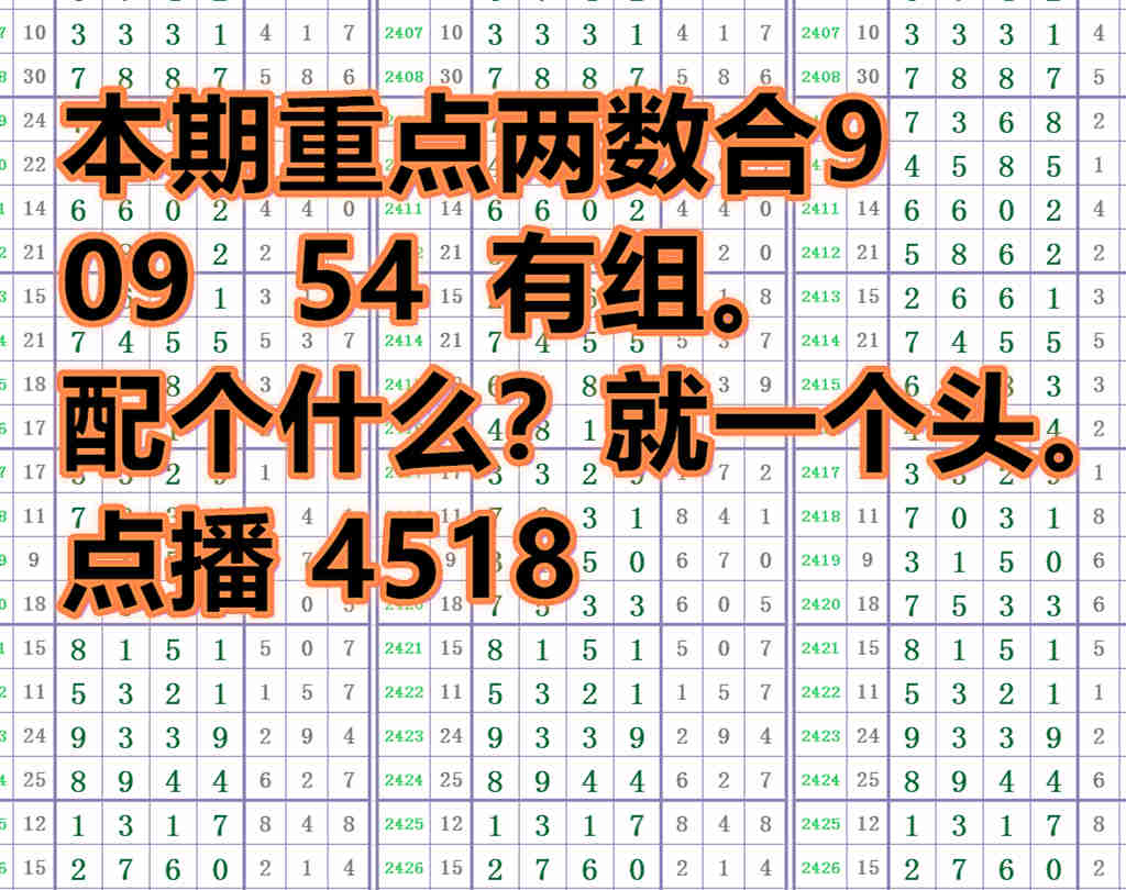 204658 nfigd5idv5ofv4pv_副本.jpg