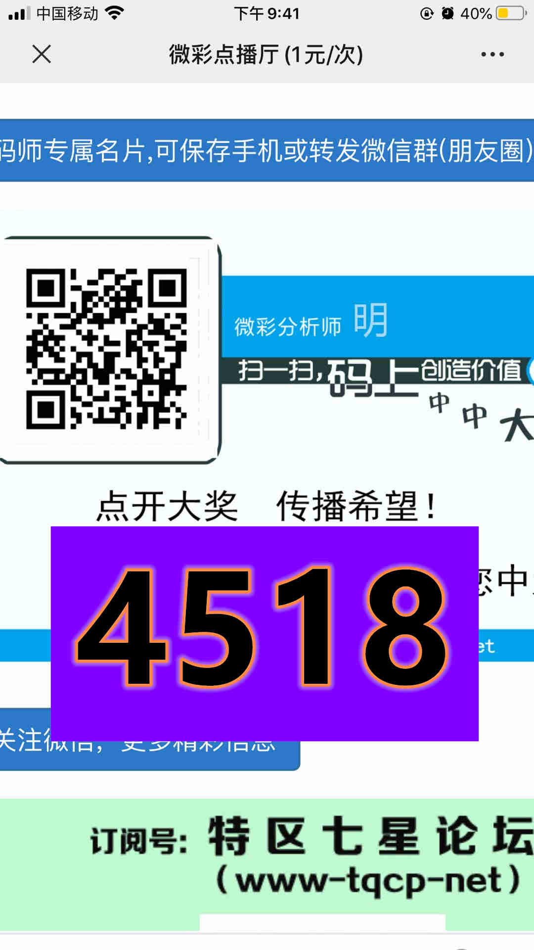 IMG_3201(20200509-210656)_副本.jpg