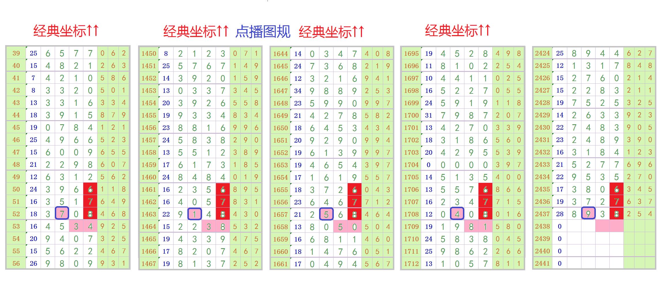 QQ图片20200523160520.png
