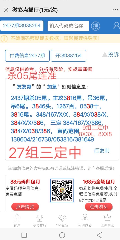 Screenshot_20200522_211039.jpg