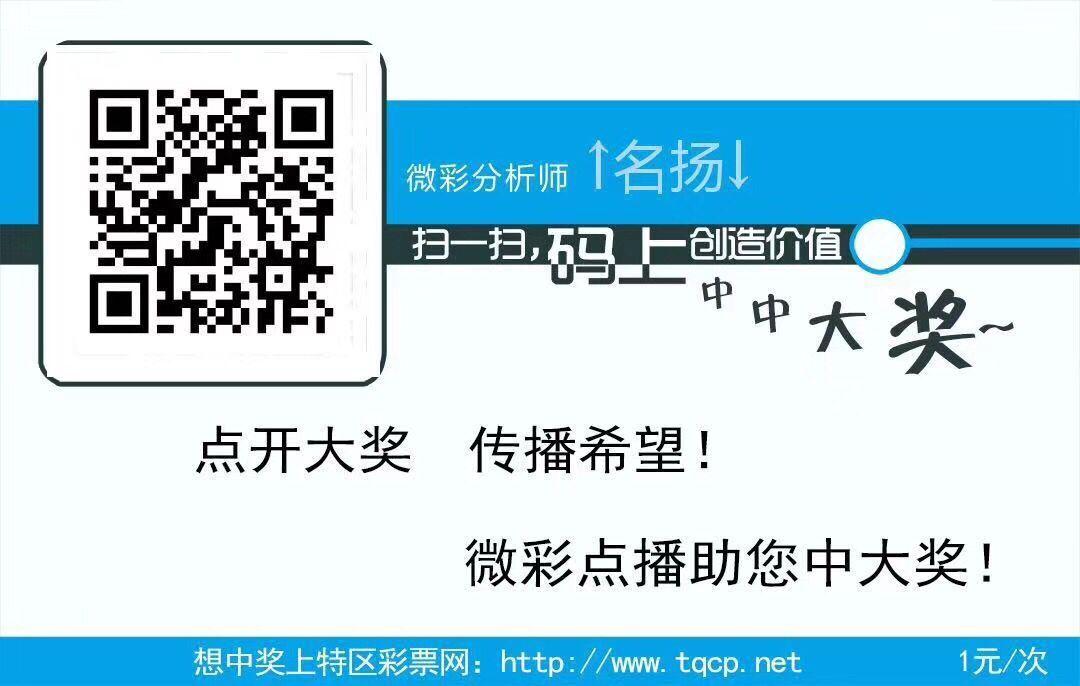 QQ图片20200505210706.jpg