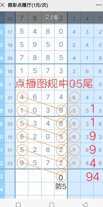 Screenshot_20200628_204959.jpg