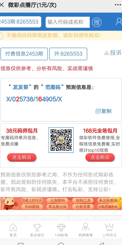 Screenshot_20200628_205059.jpg