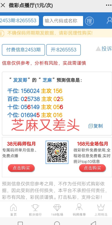 Screenshot_20200628_205046.jpg