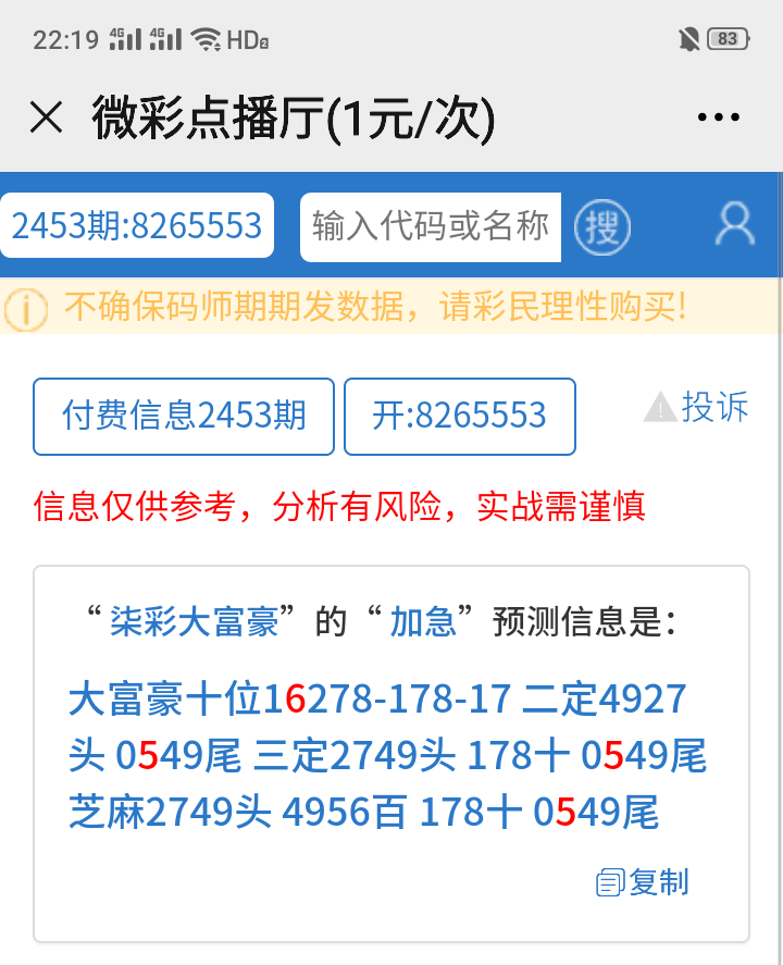Screenshot_2020-06-28-22-19-03-53.png