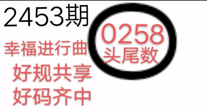 mmexport1593333227794.jpg