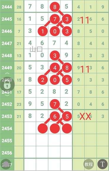 3VH16]X08B}Z~IQ[R2EX.png