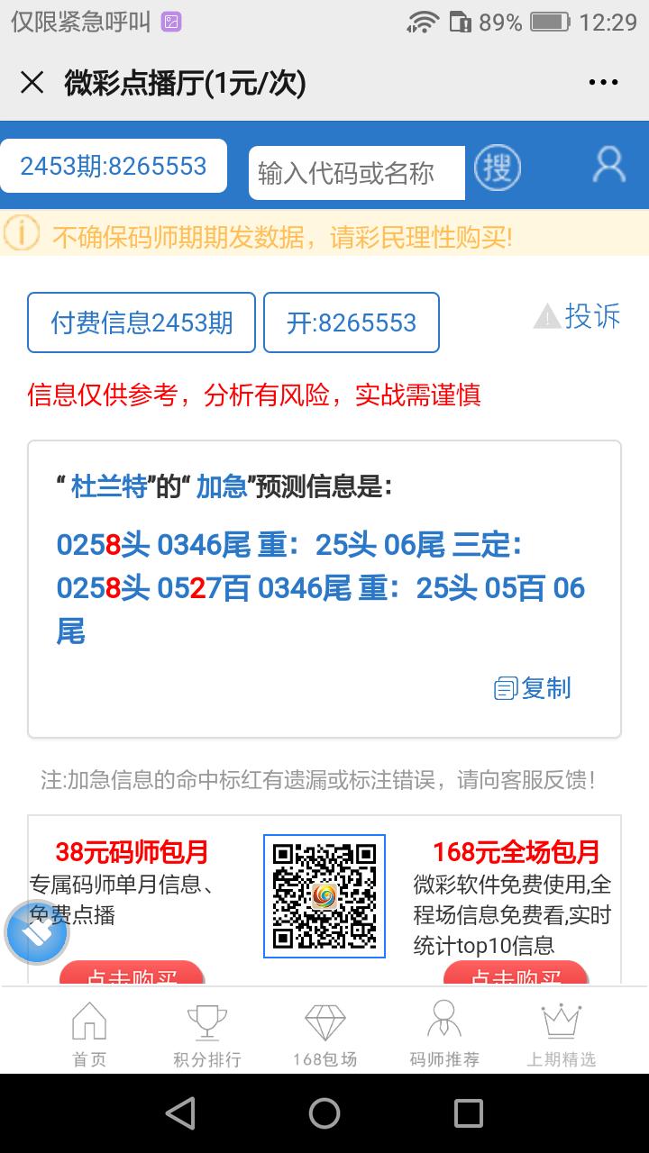 Screenshot_2020-06-29-12-29-54.png