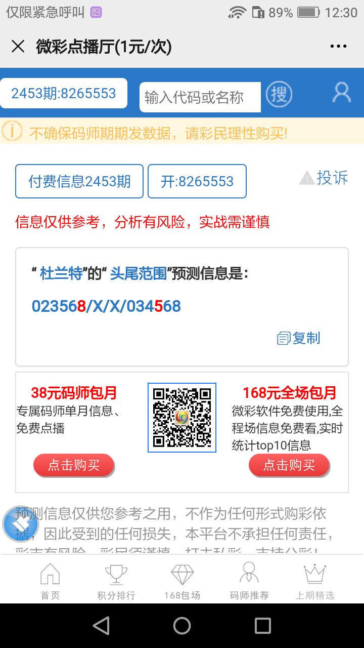 Screenshot_2020-06-29-12-30-03.png