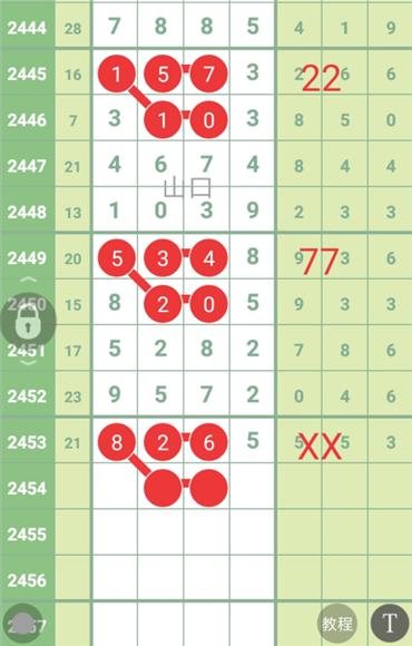 6A51D72C-12B6-4245-85A2-258EA631B453.png