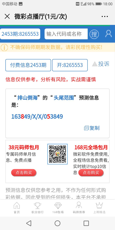 Screenshot_20200629-180038.png