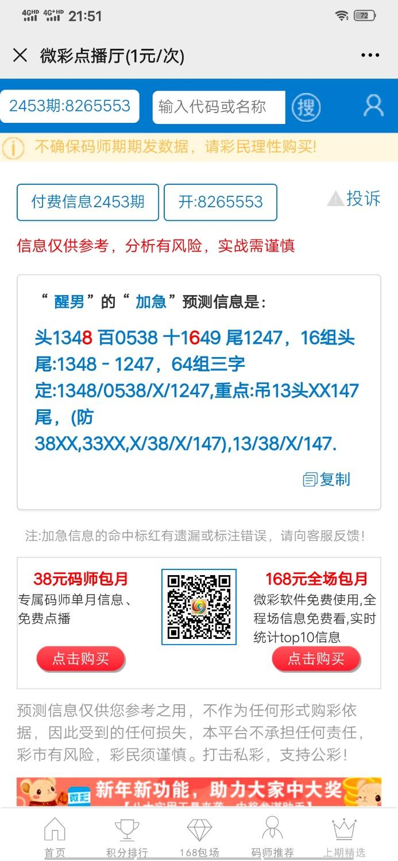 Screenshot_20200629_215158.jpg