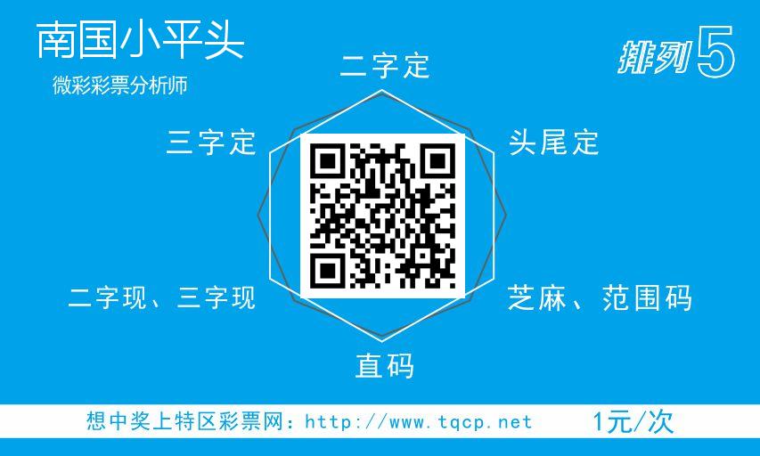 mmexport1583112144708.png