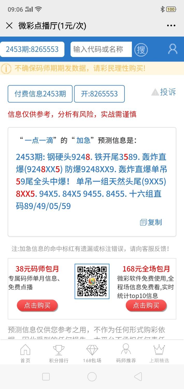 Screenshot_2020-06-30-09-06-19-52.jpg
