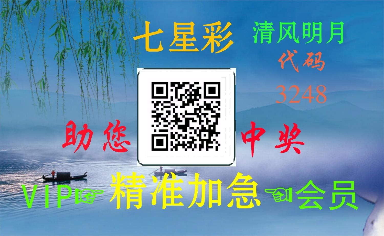 Card20200406203004face.jpg