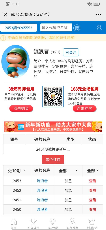 Screenshot_20200630_114039.jpg
