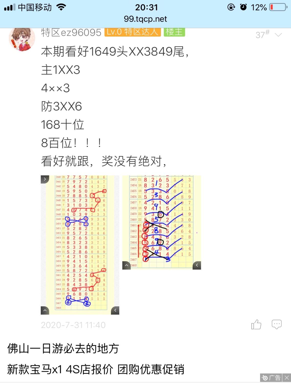 F9630293-BDB9-4BF8-A6EE-E17E703F822A.jpeg