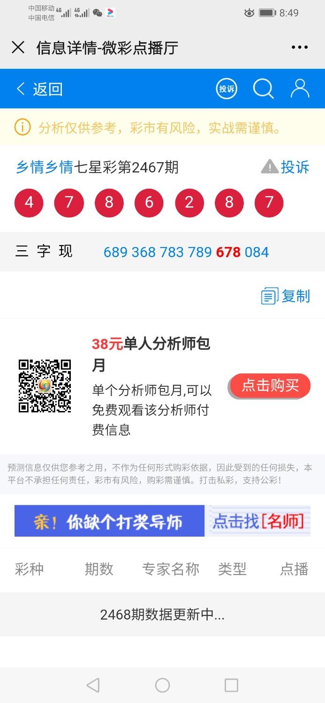 Screenshot_20200731_204948_com.tencent.mm.jpg