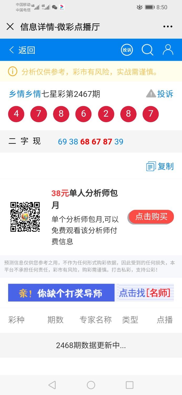 Screenshot_20200731_205007_com.tencent.mm.jpg