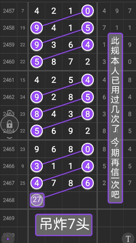 Screenshot_20200801_004835.jpg