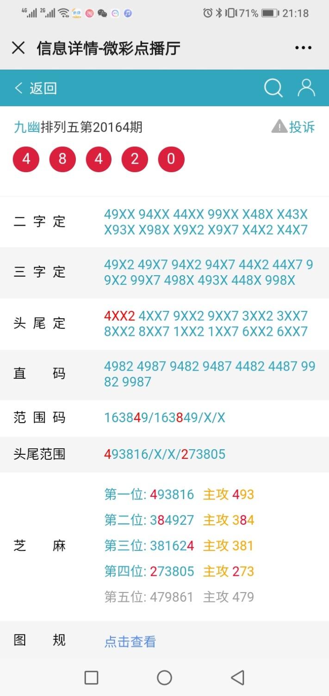 Screenshot_20200801-211814.jpg