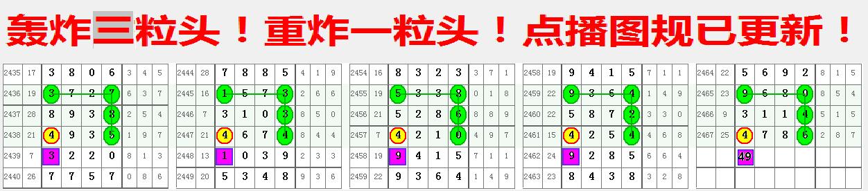 QQ图片20200801230750.png