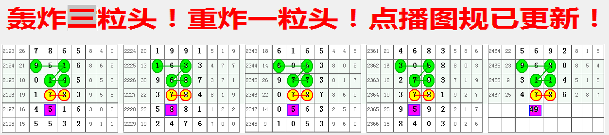 QQ图片20200801230324.png