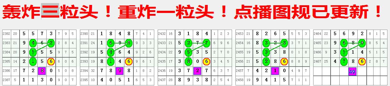 QQ图片20200801225937.png
