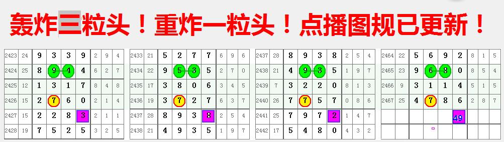 QQ图片20200801225548.png