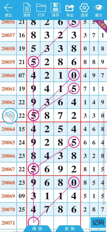Screenshot_2020-08-01-02-19-49-07_7dfec0b64287c3d2f548986af7e4d2b2.png