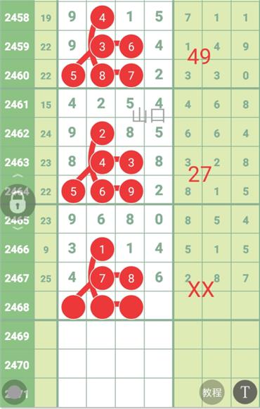 0A9C2B18-3AE4-4504-9B80-10505C6DB0B9.png