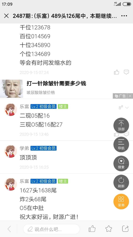Screenshot_2020-09-15-17-09-25-453_com.tencent.mm.jpg