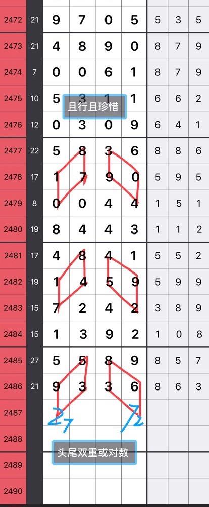 1C09C7C4-7E68-465B-AE65-6A964C63F58D.jpeg