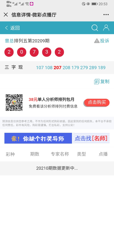Screenshot_20200915_205350_com.tencent.mm.jpg