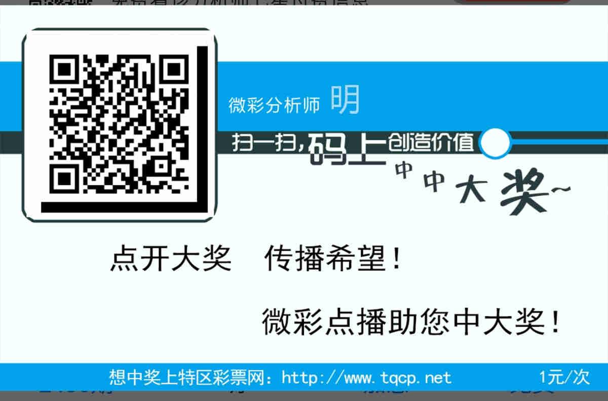 Screenshot_20200913_204557_com.tencent.mm_副本.jpg
