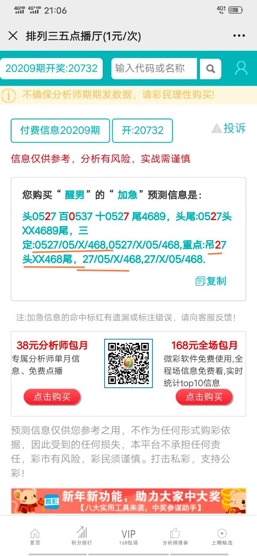 Screenshot_20200915_210611.jpg