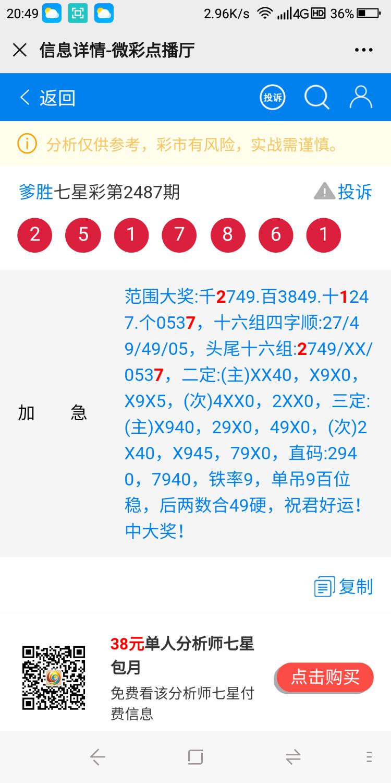 Screenshot_2020-09-15-20-49-59.png