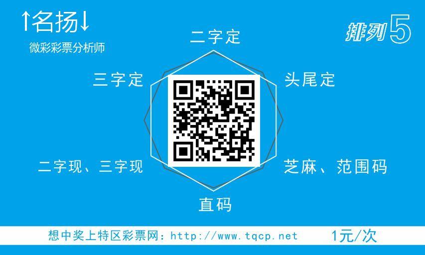 QQ图片20200629205841.jpg