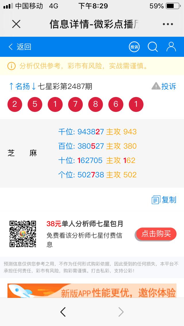 QQ图片20200915212713.png