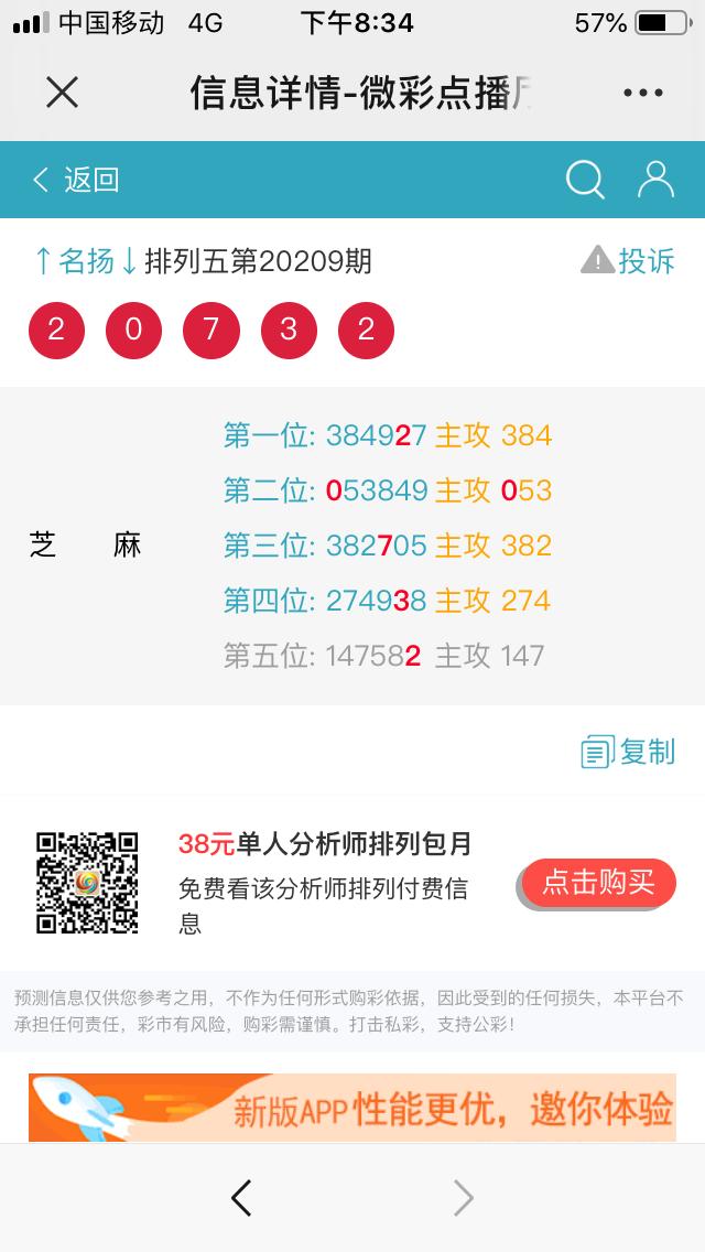 QQ图片20200915212733.png
