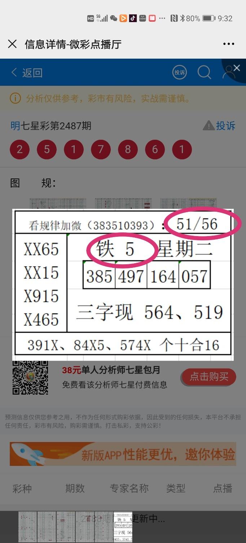 Screenshot_20200915_213241.jpg