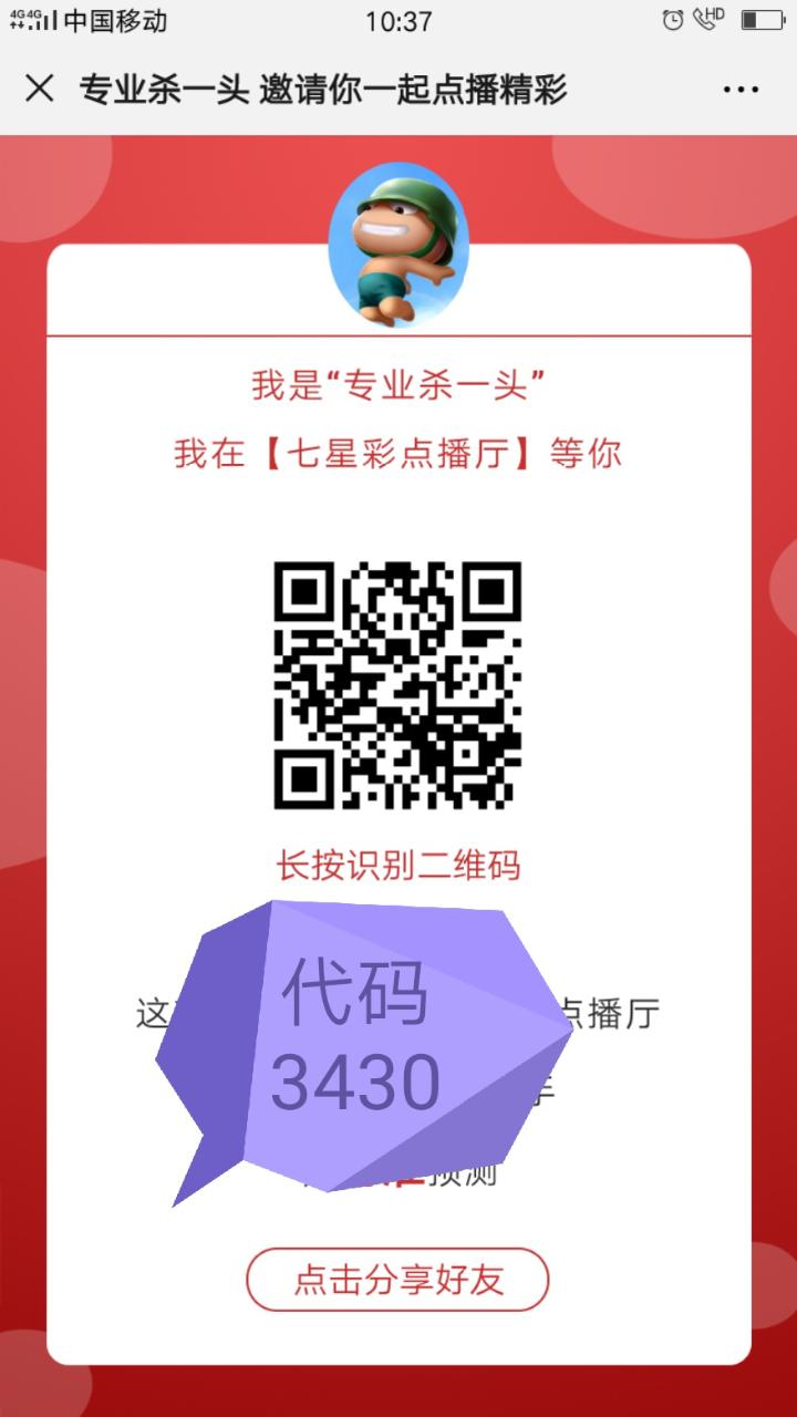 Screenshot_2020-05-12-21-36-02-91.png