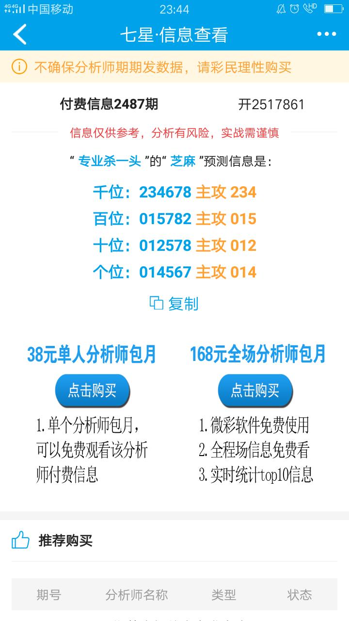Screenshot_2020-09-15-23-44-43-21.png