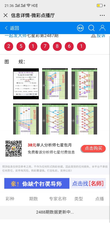 Screenshot_2020-09-15-21-36-37-46.jpg