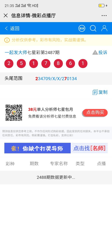 Screenshot_2020-09-15-21-35-58-40.jpg