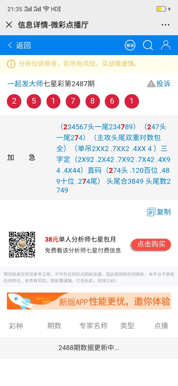 Screenshot_2020-09-15-21-35-21-53.jpg