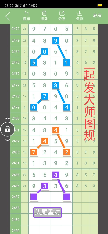 Screenshot_2020-09-14-08-50-30-02.jpg