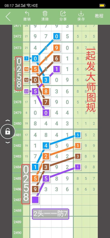 Screenshot_2020-09-14-08-17-53-85.jpg
