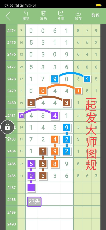 Screenshot_2020-09-14-07-56-50-70.jpg