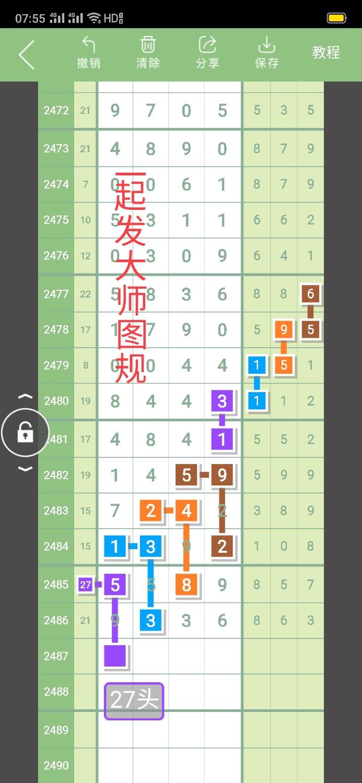 Screenshot_2020-09-14-07-55-44-53.jpg